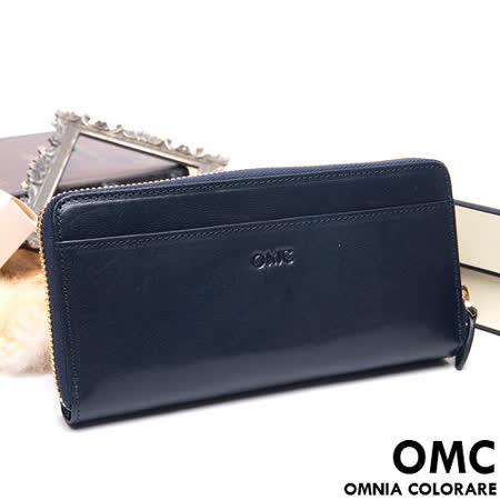 OMC - 原皮魅力系列舌扣多卡零錢包二折式長夾-星辰藍