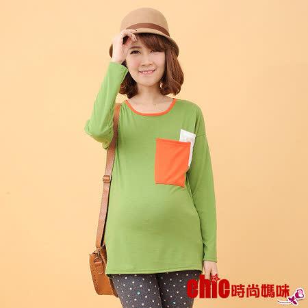 【時尚媽咪】綠色休閒撞色口袋上衣