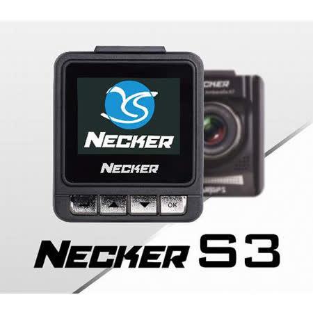 耀星NECKER S3 145度超廣後視鏡行車記錄儀角高畫質行車記錄器