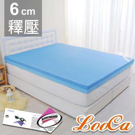 【LooCa】護理級雙效防水6cm記憶床墊-單人