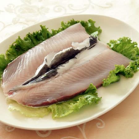 【寶島福利站】超新鮮台南產地現撈處理虱目魚肚10包(150g/包)含運