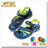 [GP]快樂童鞋-舒適氣墊涼鞋-G5934B-22(淺藍色)共有三色