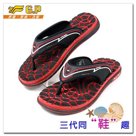 【G.P 通風透氣排水中性拖鞋】G5811-14 (黑紅色共三色)