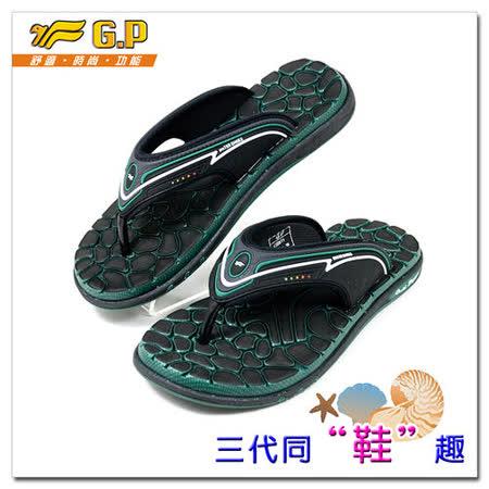 【G.P 通風透氣排水中性拖鞋】G5811-60 (綠色共三色)