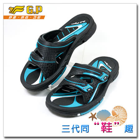 【G.P】竹炭排水功能休閒拖鞋G5814-21(水藍色)共三色
