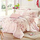 Lily Royal  維斯密語 加大六件式天絲兩用被床罩組