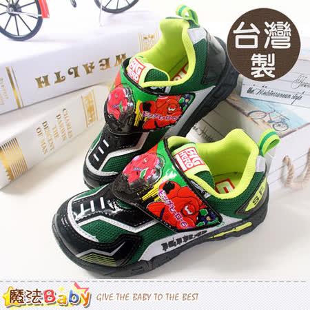 (購物車)魔法Baby~男童鞋 台灣製大英雄天團電燈鞋 sa54955