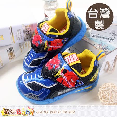 (購物車)魔法Baby~男童鞋 台灣製大英雄天團電燈鞋 sa54956