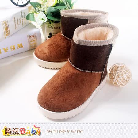 (購物車)魔法Baby~童靴絨裡刷毛保暖雪靴 sh5342