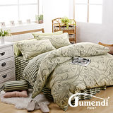 【法國Jumendi-迷人花藤】台灣製加大六件式特級純棉床罩組