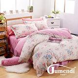 【法國Jumendi-浪漫花坊】台灣製加大六件式特級純棉床罩組