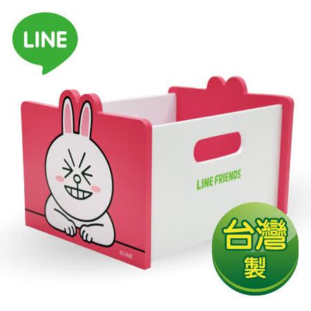 【LINE正版授權】台灣製造 LINE 手提多功能置物盒 兔兔