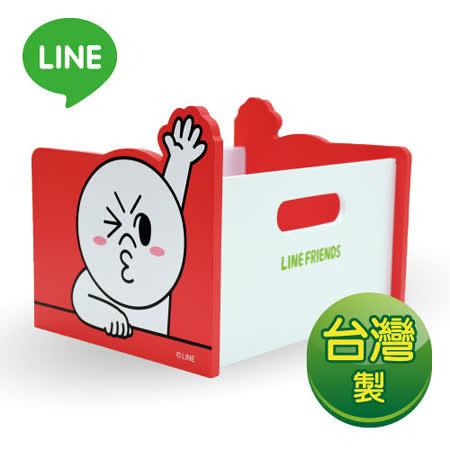 【LINE正版授權】台灣製造 LINE 手提多功能置物盒 饅頭人