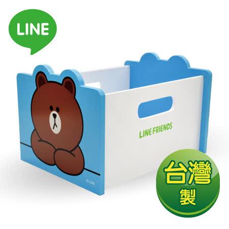 【LINE正版授權】台灣製造 LINE 手提多功能置物盒 熊大