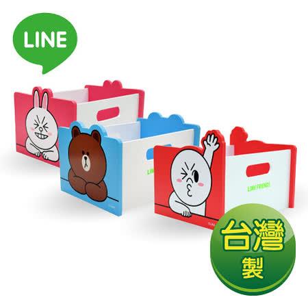【LINE正版授權】台灣製造 LINE 手提多功能置物盒 兔兔/饅頭人/熊大 (多款可選)
