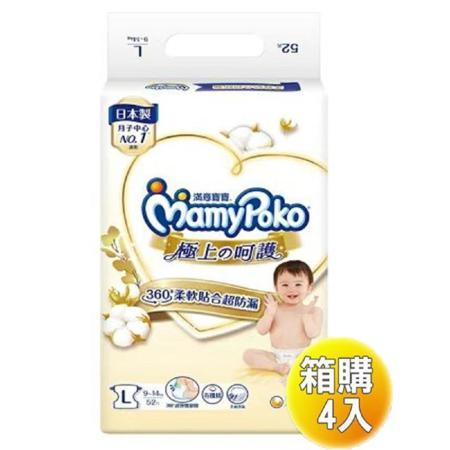 滿意寶寶 Mamy Poko 白金級-極緻呵護 L (52x4包)