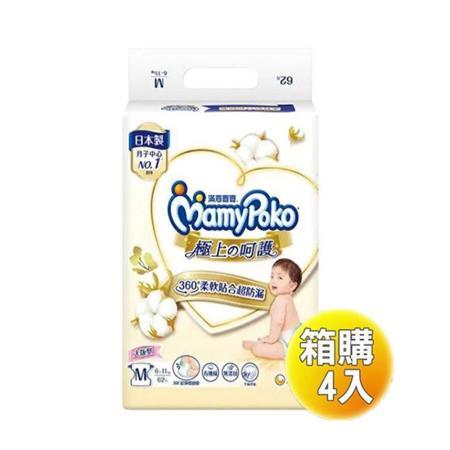 滿意寶寶 Mamy Poko 白金級-極緻呵護 M (62x4包)