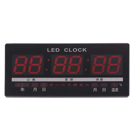 LED數位電子掛鐘(JH4622AB)(加贈USB充電轉接頭)