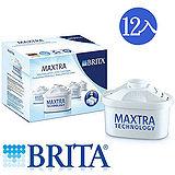 德國 BRITA 雙效MAXTRA濾芯4入裝*3