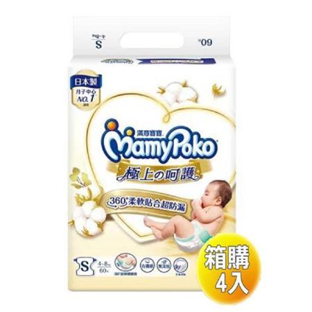 滿意寶寶 Mamy Poko 白金級-極緻呵護 S (60x4包)