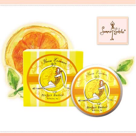 FF芳妃朵 黃金柚葡萄籽修護霜 2.4oz