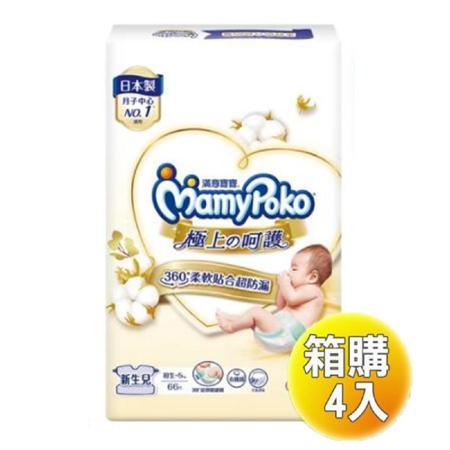 滿意寶寶 Mamy Poko 白金級-極緻呵護 NB (36x8包)