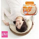 【日本COGIT】月亮造型多功能舒適午安枕頭 坐墊/靠墊/枕頭 (限量進口)