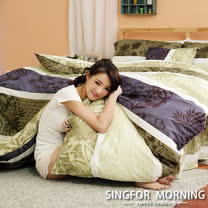 幸福晨光《花岸湖景》雙人加大四件式雲絲絨床包被套組