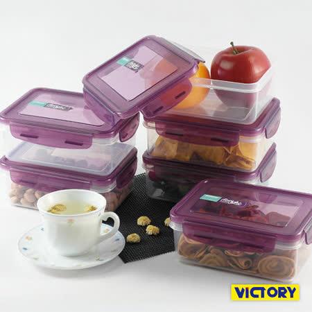 【VICTORY】800ml長形扣式食物密封保鮮盒(6入組)
