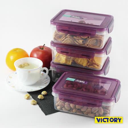 【VICTORY】800ml長形扣式食物密封保鮮盒(4入組)
