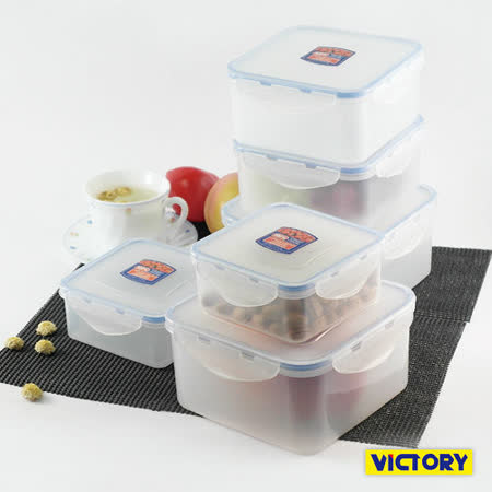 【VICTORY】方形扣式食物密封保鮮盒6件組合包(1.2L+0.5L+0.3ml)
