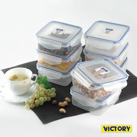 【VICTORY】550ml方形扣式食物密封保鮮盒(8入組)