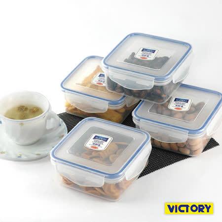 【VICTORY】550ml方形扣式食物密封保鮮盒(4入組)