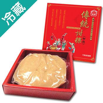 義美傳統甜粿-原味420g/盒