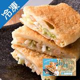 金品海鮮餡餅400G/包