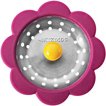 《KitchenCraft》紫花水槽濾網(8cm)
