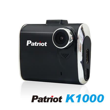 愛國者 K1000 聯詠96655 SONY感光元件 WDR 行車記錄器(送16G TF卡)