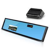 Skylook RM-518 多功能後視鏡行車預警記錄器 (送16G Class10記憶卡+車用三孔擴充器)