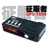 征服者行車安全影像紀錄器+超速警示器GPS-1699