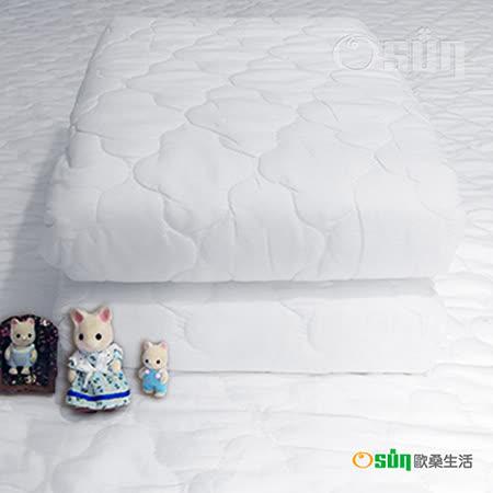 【Osun】防蹣/防水床包式保潔墊(CE-174 標準單人三色)一入