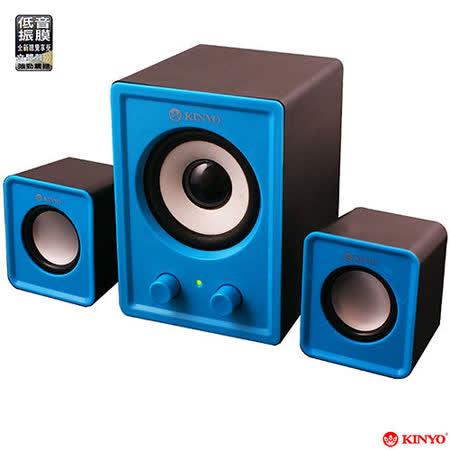 【KINYO】USB 2.1立體擴大音箱(US-179)