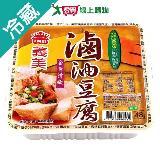 義美非基因改造滷油豆腐390G/盒