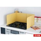 日本製 廚房清潔-瓦斯爐週邊防污板
