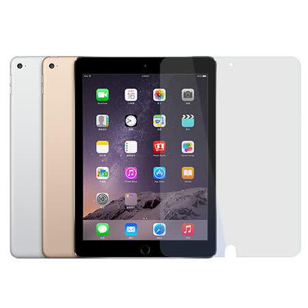 iPad Mini 3 / Mini 2 霧面防指紋螢幕保護貼