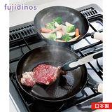 日本製《不易生鏽》特殊熱處理平底鐵鍋‧26cm款