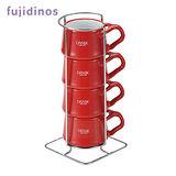 fujidinos《DANSK》琺瑯材質咖啡杯(4件組)