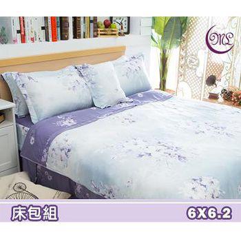 名流寢飾 100%天絲雙人加大床包組 -愛如潮水