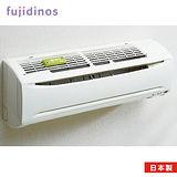 【cecile雜貨】日本製冷氣用Bio環保防霉盒(2個入)