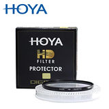 HOYA HD PROTECTOR MC 超高硬度保護鏡 52mm
