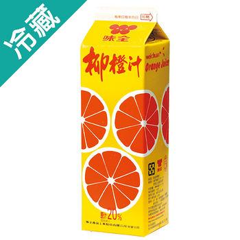 味全柳橙汁900ml*2